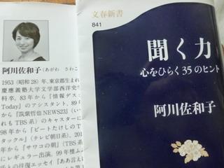 130425-Kikutikara-book-.jpg