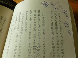130425-tyuto-kanji-.jpg