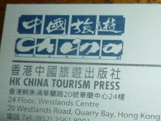 130511-HK-2namecard-.jpg