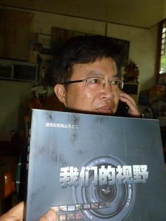 130516-Book-hyousi-hito-.jpg