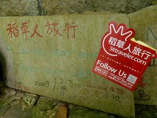 130614-ShangHai-12-19-.jpg