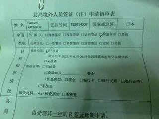 130626-Yangshou-OK-.jpg