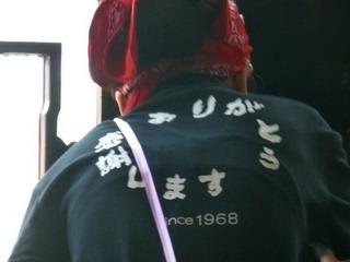 130715-Ramen-Arigatou-.jpg