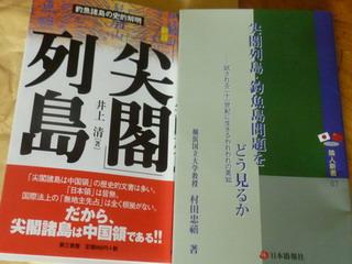131014-Kitakubo-Book-22-.jpg