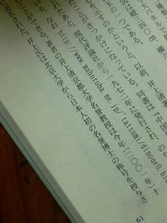 131015-Inoue-Meiyohakase-book-.jpg