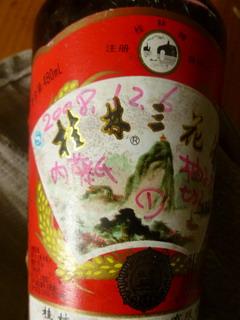 131017-08-Naitou-sake-.jpg