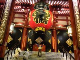 131017-KaminariMon-Kitarou-.jpg