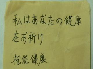 131107-letter-.jpg