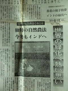 131111-Fukuoka-Ehime-.jpg