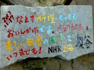131117-isiita-Okutani-.jpg