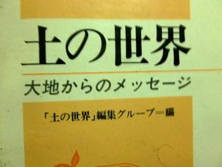 131120-book-Tutino.jpg