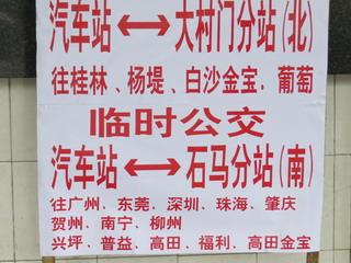 131216-annaiban-xinpin-.jpg