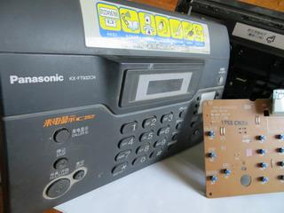 131219-Fax-5-7-syuuri-OK-.jpg