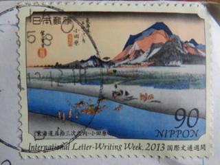 131227-stamp-90-.jpg