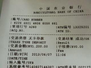 130607-1200gen-bank-.jpg
