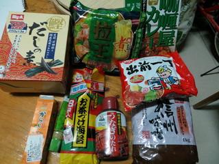 131230-Japanfood-.jpg
