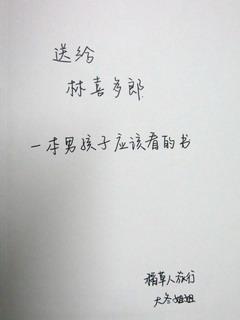 140102-RobinsonHyouryuki-Sign-.jpg