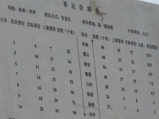 140104-bas-ryoukin-18gen-.jpg