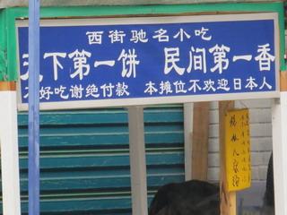 140107-kangeiSezu-.jpg