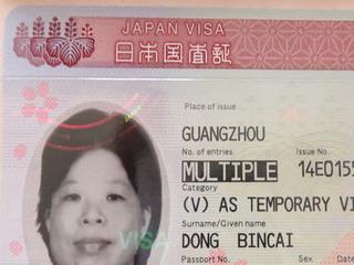 140117-Binbin-Visa-22-.jpg