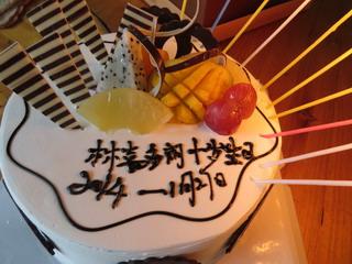 140127-birthday-cake-27-.jpg