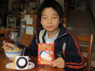 140128-cake-tanjyoubi-honpao-.jpg
