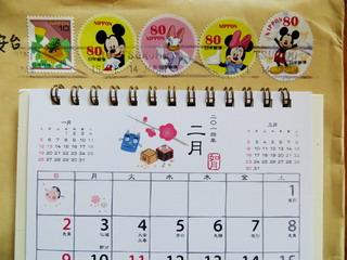 140130-Ritu-Carend-stamp-.jpg