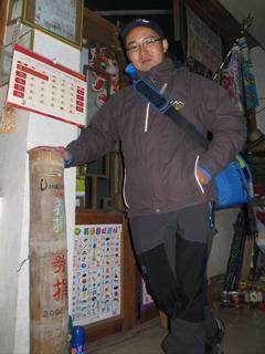 140207-kanpa2-Zhou-ShangHai-.jpg