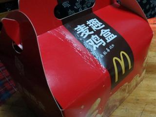 140210-Mac-tori-karai-.jpg