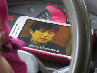 140210-sumaho-driver-.jpg