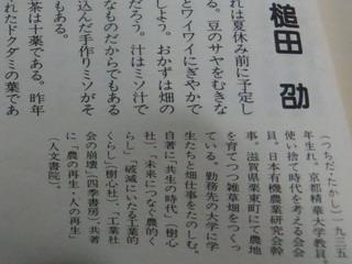 140302-TutidaTakasi-book-.jpg