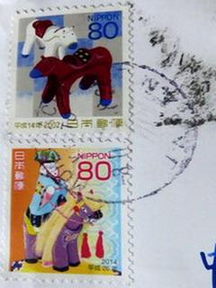 140303-stamp-uma-.jpg