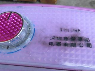 140304-dasuiki-insatu-tokeru-.jpg