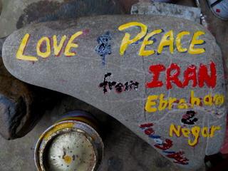 140310-stone-IRAN-.jpg