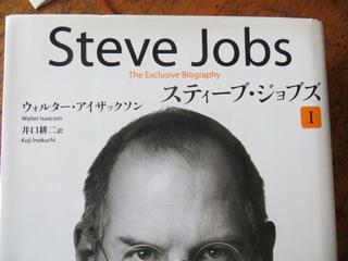 140404-book-Apple-St-.jpg