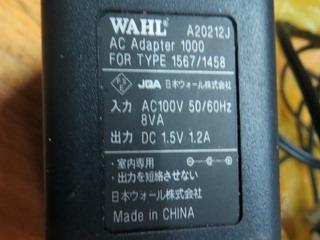 140411-110V-miss-hakai-.jpg