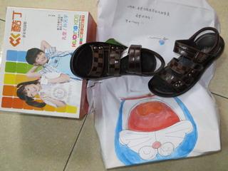 140506-kutu-okurimono-.jpg