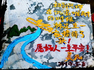 140508-isiita-2-Wu-penki-.jpg