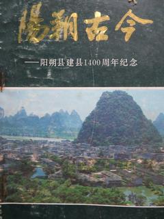 140521-book-hyousi-.jpg