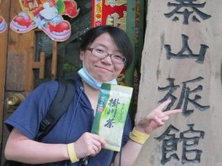 140601-Tea-Zhongchen-.jpg