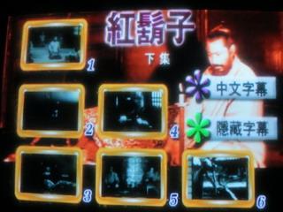 140607-Akahige2-DVD-.jpg