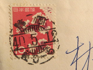 140611-huusyo-10en-S40-.jpg