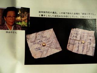 140612-miyagi-Gold-.jpg