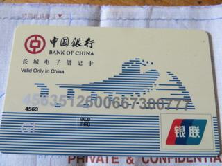 140701-ChinaB-csrd-.jpg