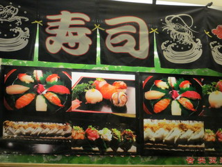 140710-Ikeda-Susi-.jpg