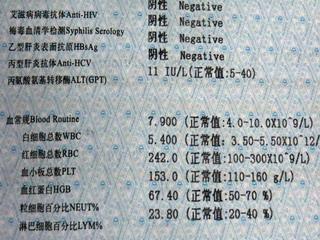 140710-health-.jpg