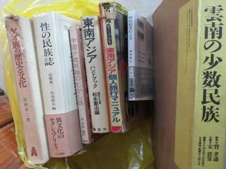140713-Present-book-Ryo-.jpg
