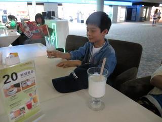 140730-1926-milk-30yuan-.jpg
