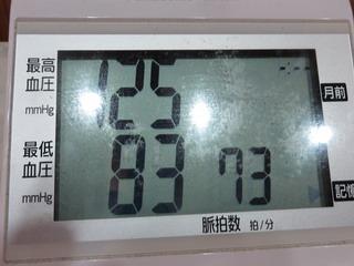 140803-Wo-myakuhaku-.jpg