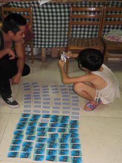 140811-card-asobu-.jpg